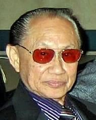 Wilfred Pangilinan
