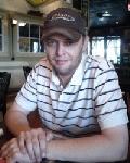 William Kinsey II,  - Jan 6, 2012